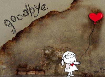 прощай, любовь