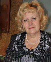 Немогай Ольга Геннадьевна