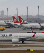 Самолет Стамбул-Минск