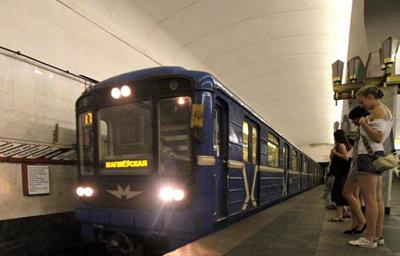 метро Минска