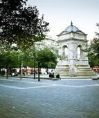 фонтан Некинных