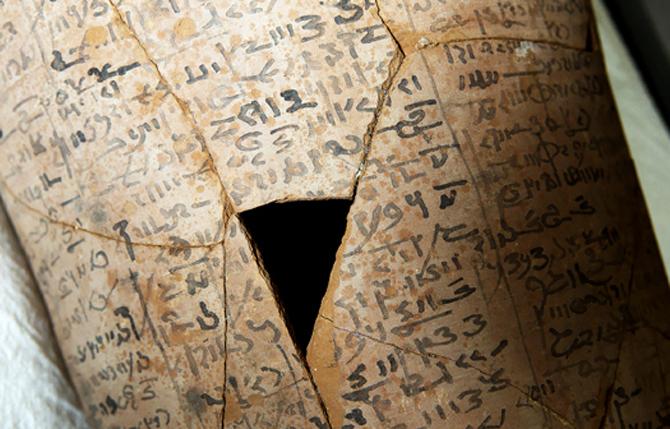 древние арабские надписи