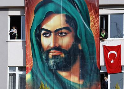 портрет Мухаммеда