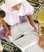 влияние Корана