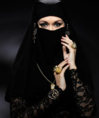 жены пророка