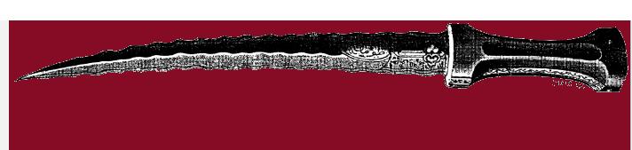 арабский кинжал
