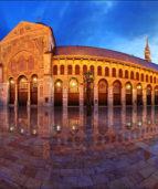 Мечеть Омейядов, Дамаск Сирия