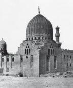 Мечеть Баркука