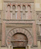 арабская архитектура в Испании