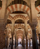 мечеть Корду