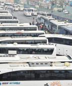 Автовокзал Стамбула