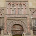 Арабы В Испании