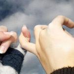 Негативный опыт бывших отношений