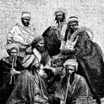 Арабская община