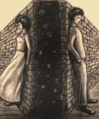 стена непонимания