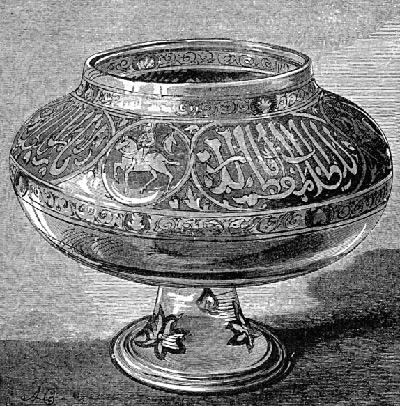 арабский кубок
