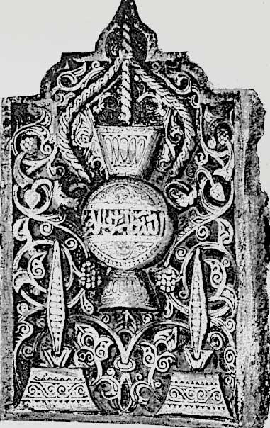 арабская скульптура