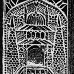 Религиозные церемонии ислама