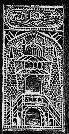 витраж мечети