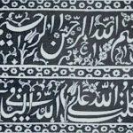 Истоки знаний арабов