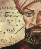арабский математик