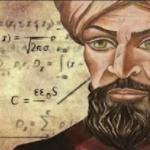 Математика у арабов